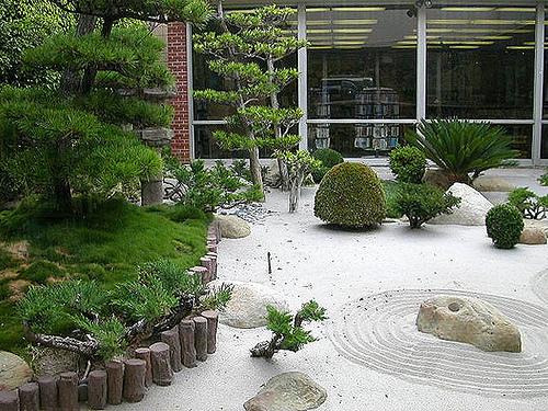Hermosos jardines para peque os espacios gerencia red blog for Jardines en espacios pequenos fotos