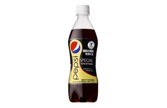 Pepsi Special: El nuevo refresco 'antigrasa'¡