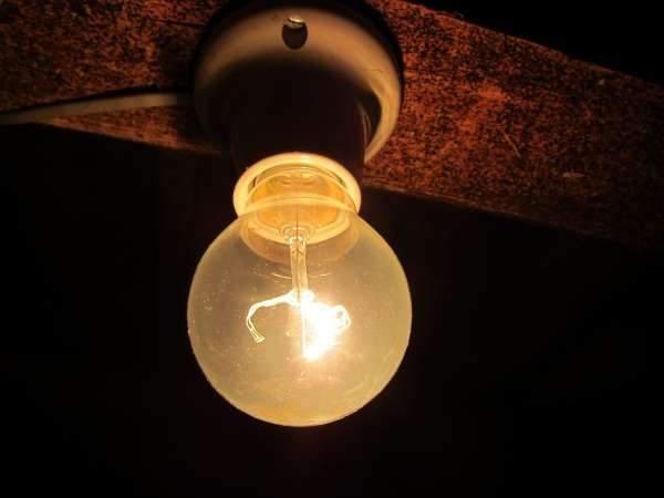 La tarifa de la luz bajará un 6,7%
