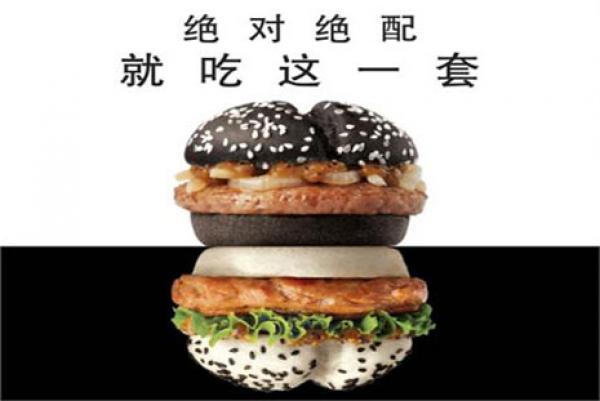 Conoce las hamburguesas edición limitada 'Blanco y Negro' de McDonald's - Fotos